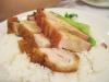 Roasted Pork on Rice
