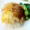 1106 Marinated & Soy Chicken on Rice