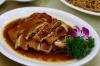 1111 Soy Chicken