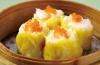 Steamed Pork Siu Mai with Fish Roe