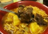 1706 Curry Beef Brisket with Noodle in Soup