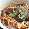 1709 Szechuan Style Beef with Noodle in Soup