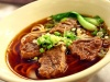 1710 5 Spices Beef with Noodle in Soup