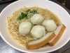 1714 Fish Balls with Noodle in Soup