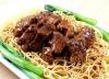 1554 柱候牛腩撈麵 Braised Beef Brisket w/ Tossed Noodle