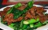 1941 沙爹芥蘭片炒牛肉 Satay Beef W/ Gai Lan