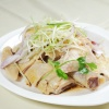 2001 薑蔥油淋雞 Steamed Chicken with Green Onion & Ginger