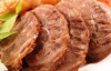 1006 Spice Beef Shin